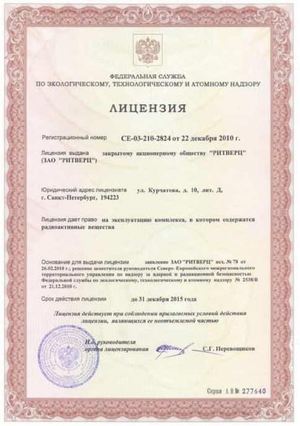 алкозависимости Москва 600x850 07737413c152767135d365374e1108ee