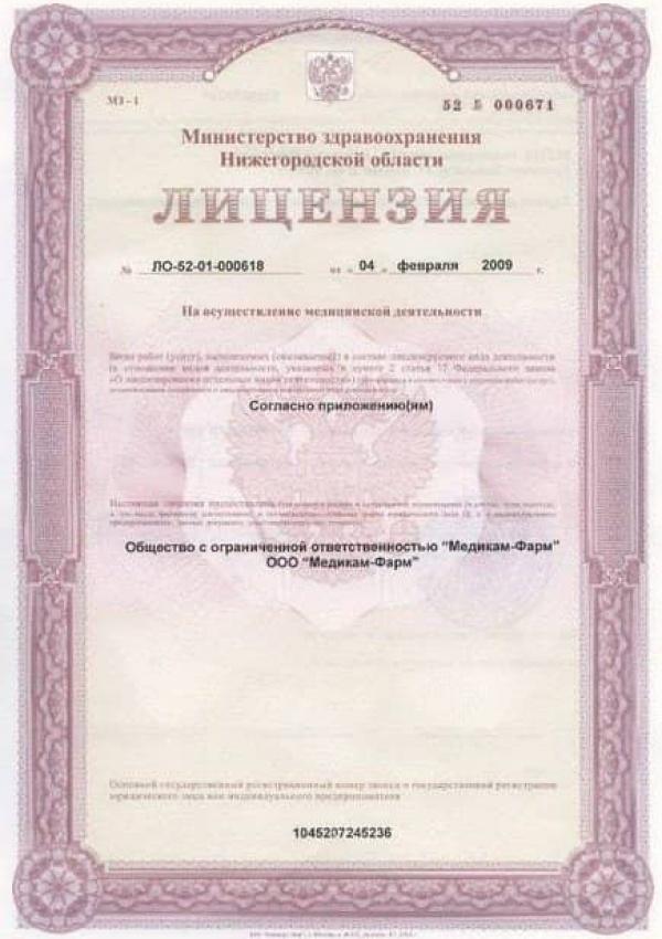алкозависимости в Москве анонимно 600x850 Abb3e37b883595dee18266c61b6af3e0