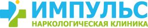 Наркологическая клиника в Москве | Импульс